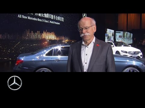 World premiere of the new long-wheelbase E-Class at Auto China 2016 - Mercedes-Benz original
