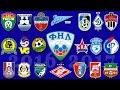 ФНЛ 2016/2017.Обзор 1/16 финала Кубка России