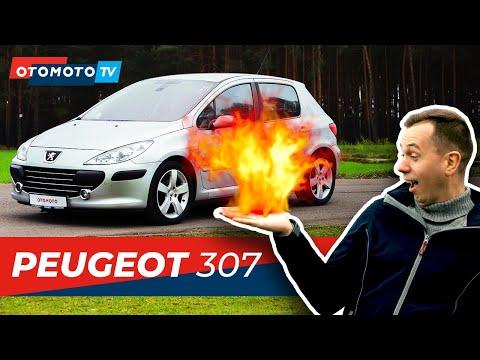 PEUGEOT 307 - Miał Palący Problem, Ale Jest Warty Zakupu | Test OTOMOTO TV