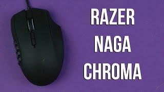распаковка Razer Naga Expert MMO Chroma