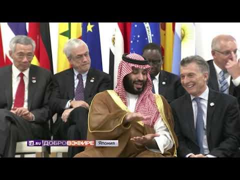 Мировые лидеры простились