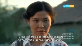 Іңкәр жүрек 9 бөлім Мадина Акылбекова Madina Akylbekova