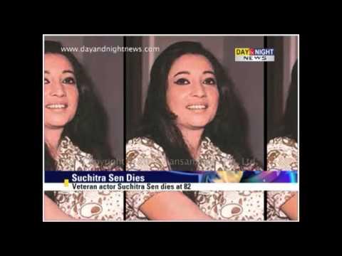 Suchitra Sen died of a heart attack in Kolkata