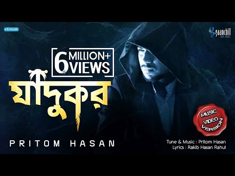 Pritom Hasan | Jadukor | Shahtaj | Angshu | Mini Musical | Eid Special Song | 2017