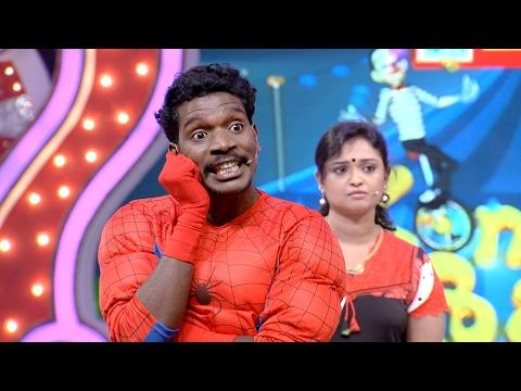 Komady Circus I Maya & Deepu - Skit I Mazhavil Manorama