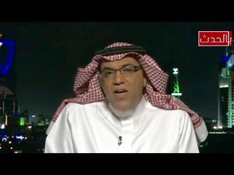 """السعودي سالم اليامي """"السعودية وضعت حكومة قطر في موقف محرج جداً """""""