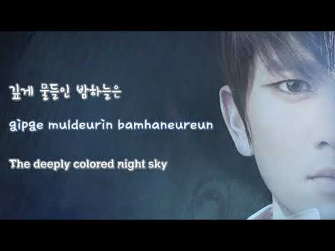 LYRICS Kill Me, Heal Me OST Jang Jae In   Auditory Hallucination feat  NaShow