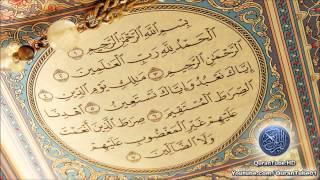 علاء الحكمي | 001 : سورة الفاتحة | حفص عن عاصم