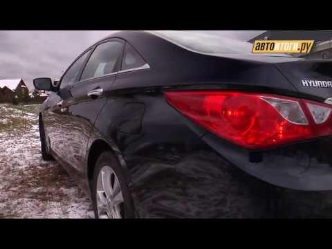 Hyundai Sonata Тест Драйв