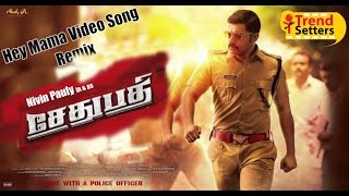 Hey Mama Remix | Action Hero Biju in & as Sethupathi | Nivin Pauly | Trend Setters