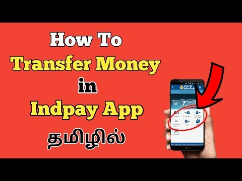 How To Transfer Money In Indpay App   Technology Puththagam