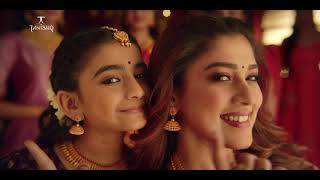Glittering Gold & Abundant Auspiciousness With Tanishq | Tamil