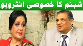 shabnam interview