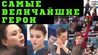 Самое Уникальнейшее Достижение Сборной России Никто Не Ожидал Такого