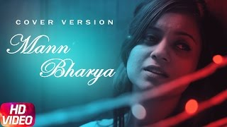 Mann Bharrya || B Praak || Jaani || Female Cover || Dr Chakshu Kotwal || Speed Records