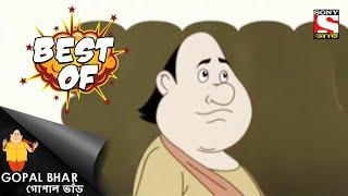 গোপালার ছোলাকোলা - Gopal Bhar - Full Episode - Best Of Gopal Bhar