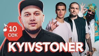 10-kyivstoner-big-russian-boss-kizaru-face-31