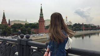 Путешествие в Москву 14.07-20.07 / Видео