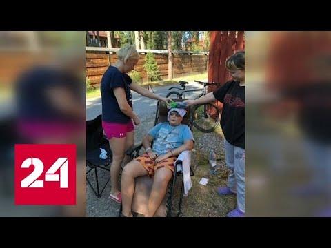 Как мурманская чиновница пытается поживиться за счет сбитого ею ребенка - Россия 24