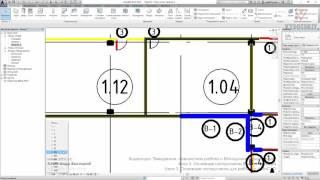 02. Основные инструменты для работы с AutoCAD