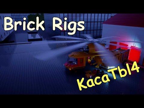 Brick Rigs - Симулятор ЛЕГО!!!