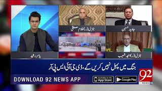 Pakistan Army warns India of surprise response if war imposed | 22 February 2019 | 92NewsHD