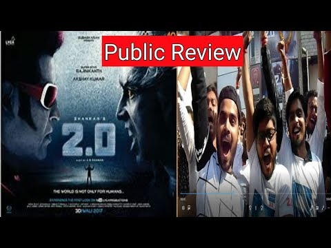 2.0 FILM REVIEW BY PUBLIC I UTTARVATA I