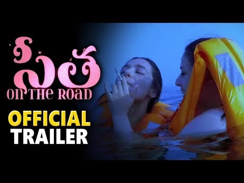 Gayathri Gupta's Sita On The Road Movie Official Trailer || Praneeth Yaron || Kalpika Ganesh || SM