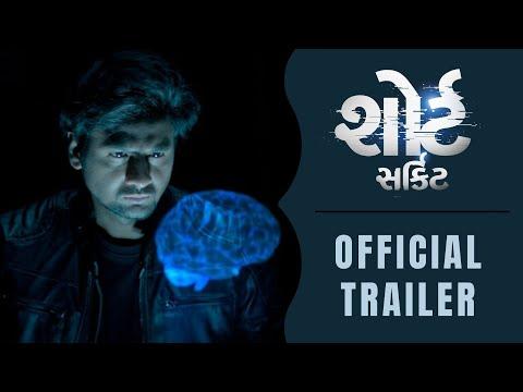 Short Circuit | Official Trailer | Gujarati Film | RJ Dhvanit  | શોર્ટ સર્કિટ ટ્રેલર