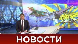 Выпуск новостей в 10:00 от 01.08.2020