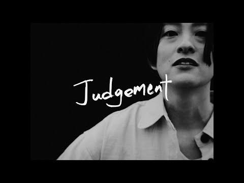 見田村千晴 - Judgement Music Video