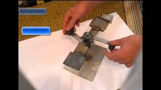 Термоквантовый двигатель(ролик 2)