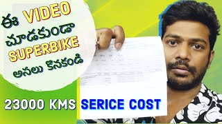 Don't BUY Superbike before watching This (Major Service & Maintenance Cost of Triumph Street Triple)