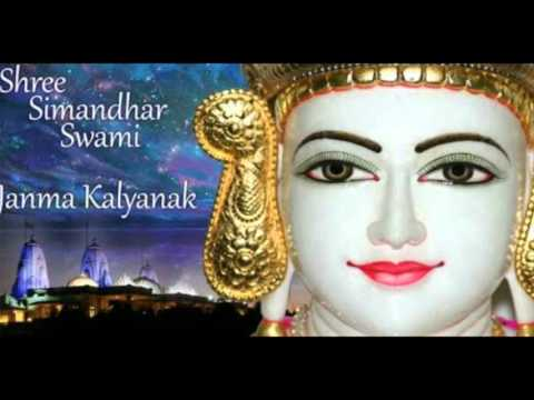 Simandhar SwamiBhagwan Top|Hit| Song