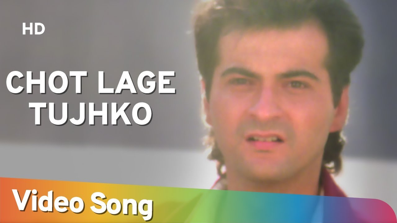Chot Lage Tujhko | Raja Songs | Madhuri Dixit | Sanjay Kapoor | Udit  Narayan | Alka Yagnik