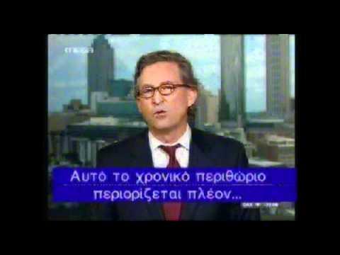 newsIt.gr Έκθεση Standard & Poors