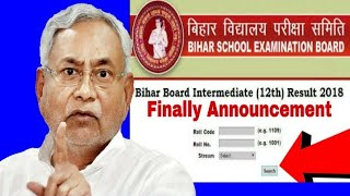 Bihar Board 12th Result 2018 Finally Announcement ? Bseb Result Check Kaise kare || technical dhiraj
