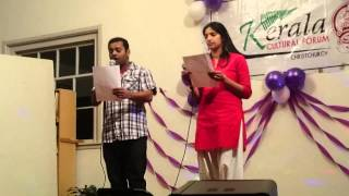 "Aby & Anu Singing "" Doore Kizhakkudikkum "" song from chitram"