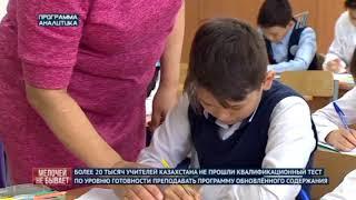 """Рубрика """"МЕЛОЧЕЙ НЕ БЫВАЕТ"""" от 17.06.2018"""