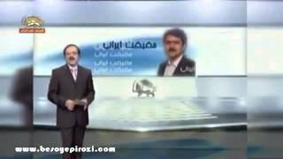 حقیقت ایرانی ،گزارش اولین انتخابات ریاست جمهوری در ایران و کاندیداتوری مسعود رجوی - قسمت دوم
