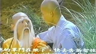 """Shaolin v Lama"" End Fight - Chang Shan vs. Lo Rei - Mandarin w/ English Subtitles"