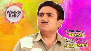 Weekly Reliv | Taarak Mehta Ka Ooltah Chashma...