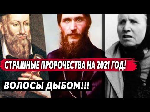 ПОКАЖИТЕ ЭТО ВСЕЙ РОССИИ!!! ПР0Р0ЧЕСТВА СБЫВАЮТСЯ!!! (20.06.2020) ДОКУМЕНТАЛЬНЫЙ ФИЛЬМ HD