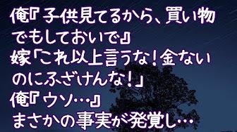 復讐 浮気 修羅場 【浮気 復讐