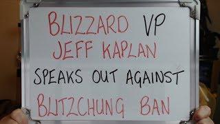 Blizzard Vp Jeff Kaplan Speaks Out Against Blitzchung Ban