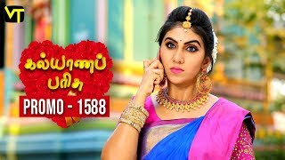 Kalyanaparisu Tamil Serial கல்யாணபரிசு , Episode 1588 Promo , 24 May 2019 , Sun TV Serials