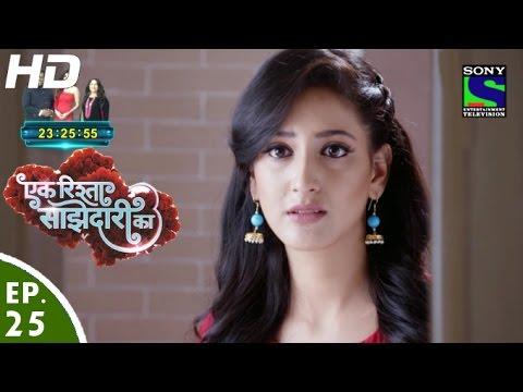 Ek Rishta Saajhedari Ka - एक रिश्ता साझेदारी का - Episode 25 - 9th September, 2016