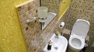 Сталинка - Дизайн туалета в типовой квартире - классный проект(Сталинка - Ремонт туалета в типовой квартире. Все подробности. Все самое интересное: http://www.youtube.com/channel/UCH9ss45LLOe..., 2014-02-11T16:40:51.000Z)