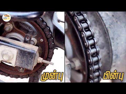 How to clean the chain of Any Bike and Apply Chain Lubricant Spray |  Tamil Today Motors