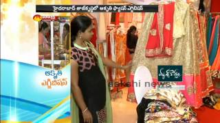 Akritti Elite: Exhibition Cum Sale at Taj krishna || Hyderabad